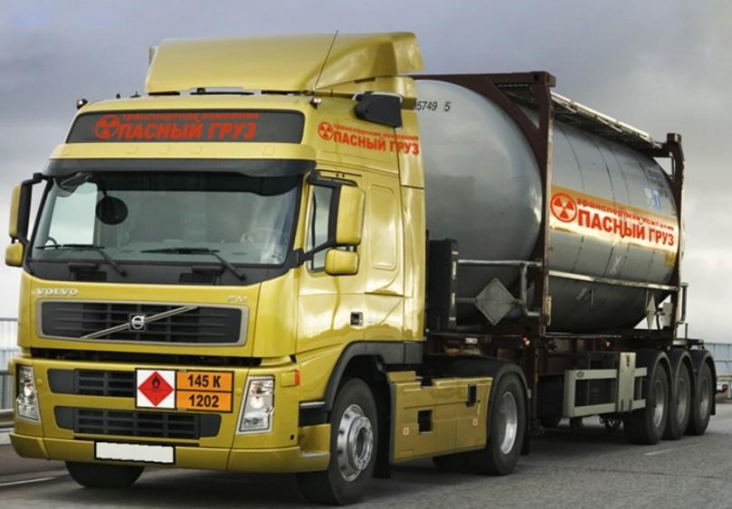 Дороботка под перевозку опасных грузов (ДОПОГ)